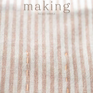 Making Issue 9 Simple Coming May 8