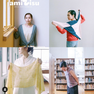 Amirisu Shop Issue 20 and PomPom Mag Summer Issue